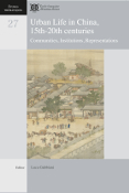 Urban life in China (15th-20th century)