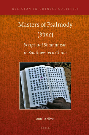 Masters of Psalmody (bimo)