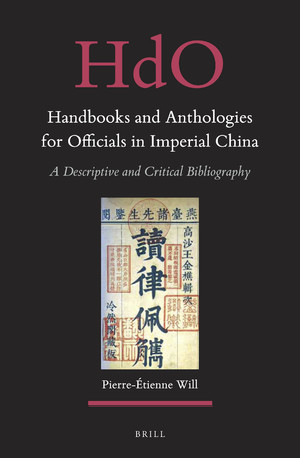Handbooks and anthologies for officials in imperial China